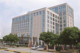 Çin HQ